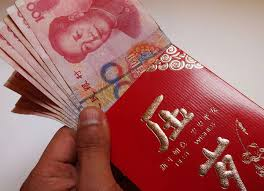 """""""Hong Bao"""" - People give these as gifts with money inside."""